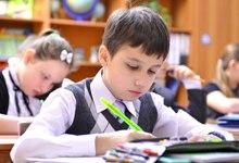 Краевые контрольные работы напишут более тысячи четвероклассников  Краевые контрольные работы напишут более тысячи четвероклассников Ачинска