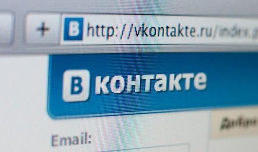 foto-vkontakte