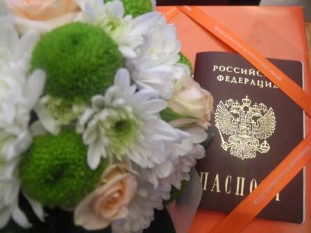 Всероссийского творческого конкурса для педагогов летнее вдохновение