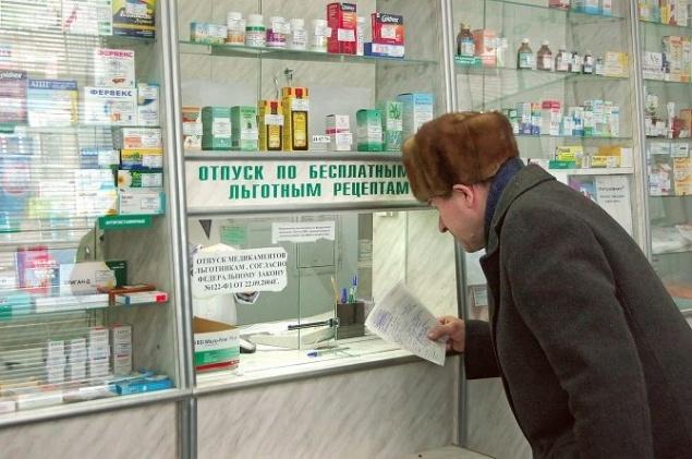 Рецепты для детей в аптеке