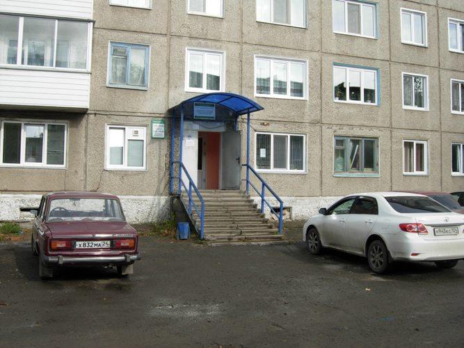 Центральная городская больница г липецк