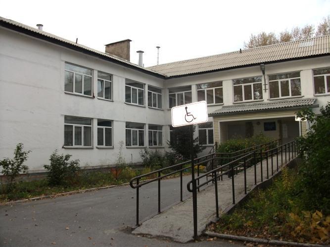 Городская поликлиника 2 кисловодск официальный сайт